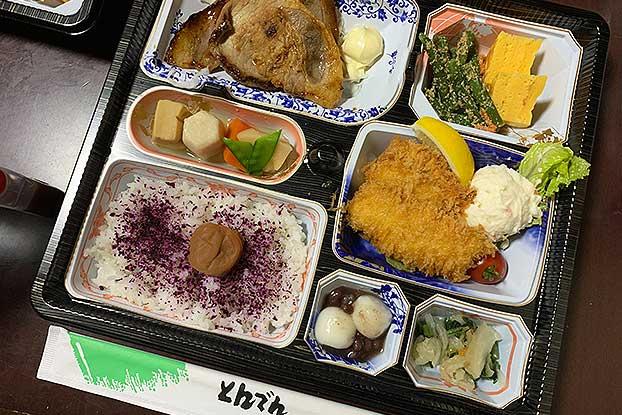 北海道豚ロース焼き弁当